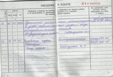 Тату обереги: славянские, кельтские, современные